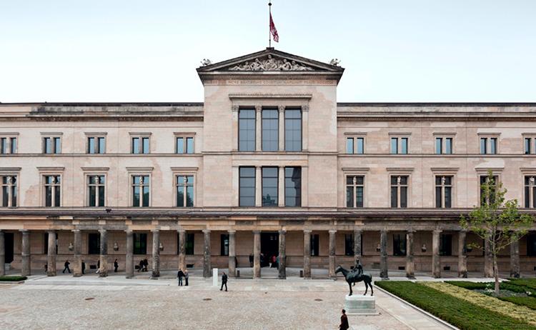 Novo Museu