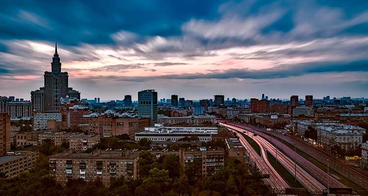 Copa do Mundo 2018 cidade de Moscou